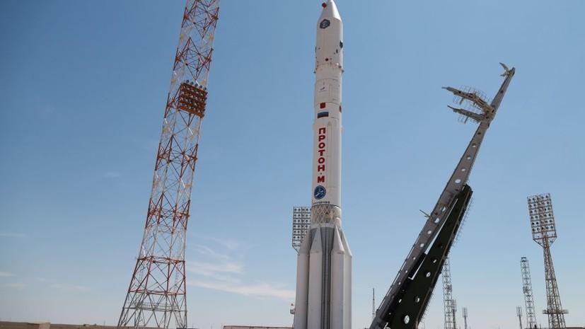 Ракета «Протон-М» доставлена на Байконур