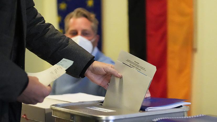В ожидании коалиции: как результаты парламентских выборов в ФРГ могут повлиять на политический курс Берлина