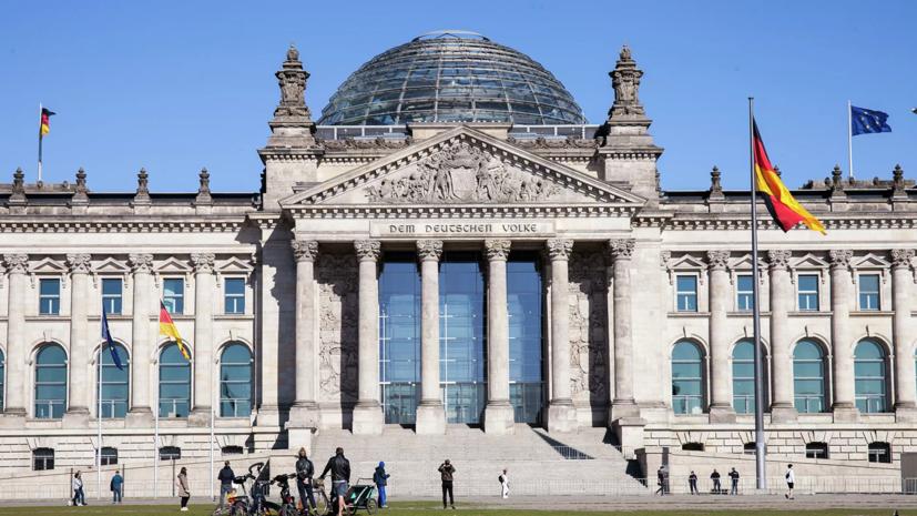 Германист Шмидт прокомментировал предварительные итоги выборов в ФРГ
