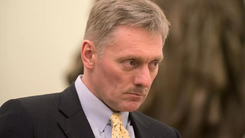 В Кремле надеются на преемственность в отношениях с Германией после выборов