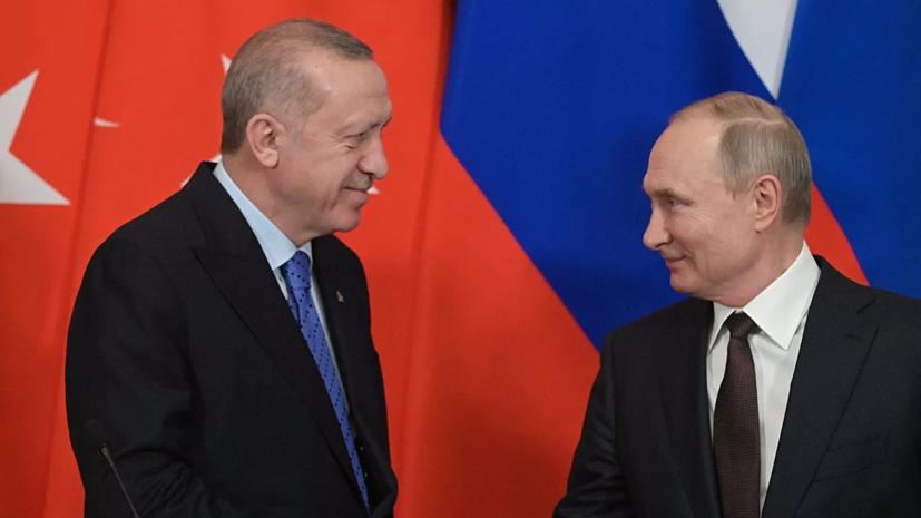 Путин проведёт личную встречу с Эрдоганом