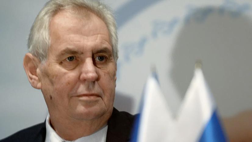 Земан одобрил закон об отстранении компаний России и КНР от достройки АЭС