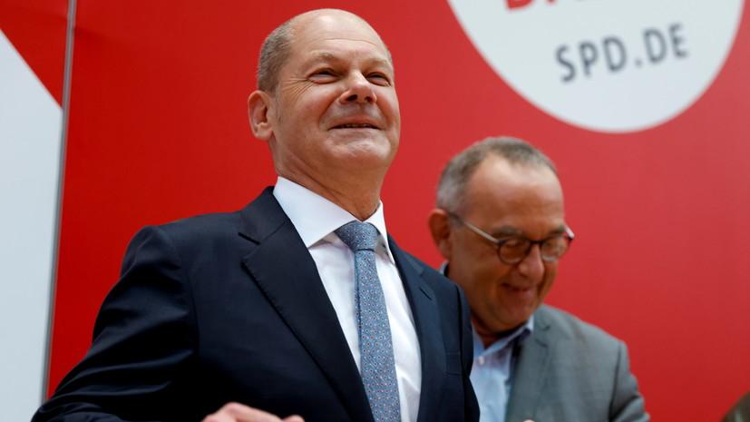 Кандидат в канцлеры Шольц выступил за сохранение транзита российского газа через Украину
