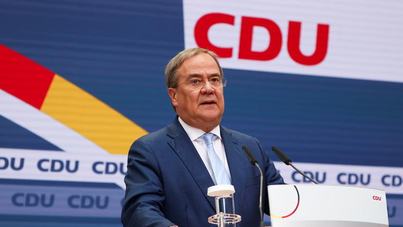 В ХДС/ХСС предложили сформировать правящую коалициюс либералами и«Зелёными»
