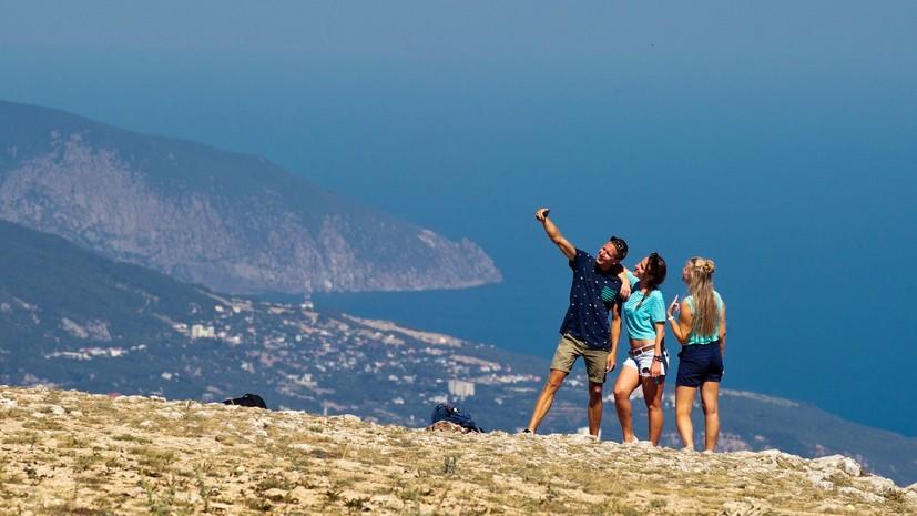 В РСТ назвали число посетивших Крым и Краснодарский край туристов
