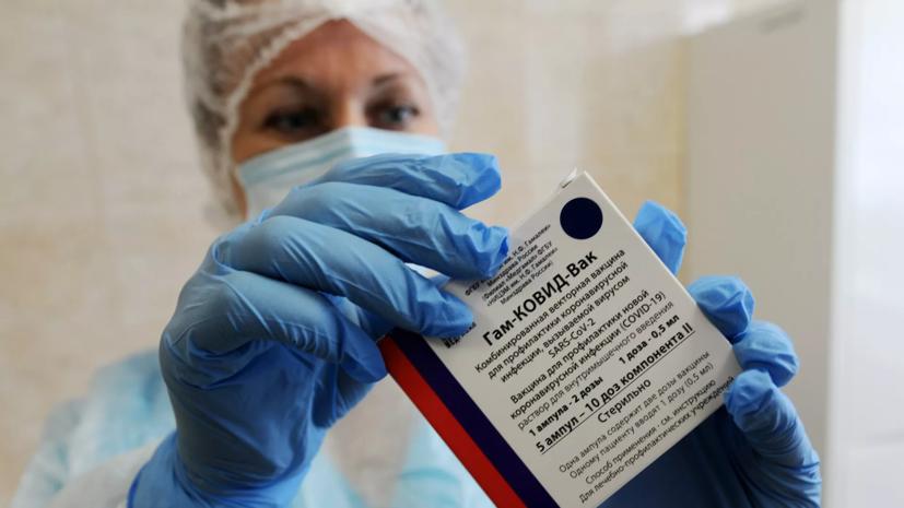 В ВОЗ рассказали, когда проведут инспекцию вакцины «Спутник V»