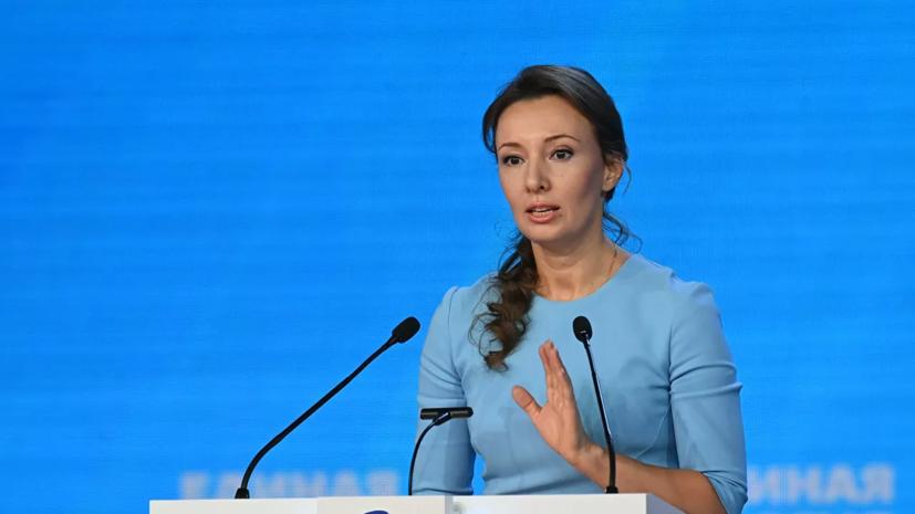 Кузнецова приняла предложение Путина возглавить направление по защите семьи в Госдуме