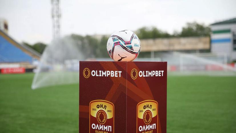 Во владимирском «Торпедо» считают, что фанатов «Шинника» задержали перед матчем по делу