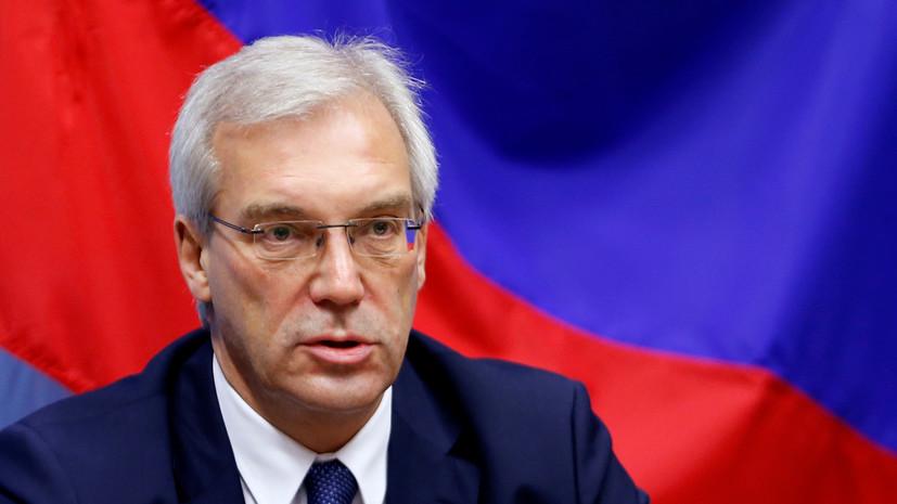 Замглавы МИД России встретился с главой миссии наблюдателей ОБСЕ на МАПП «Гуково» и «Донецк»