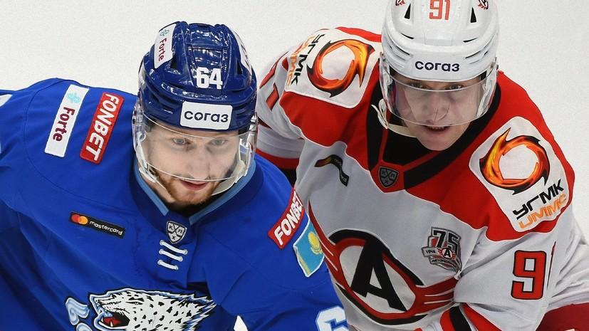 «Автомобилист» в овертайме проиграл «Барысу» в матче КХЛ