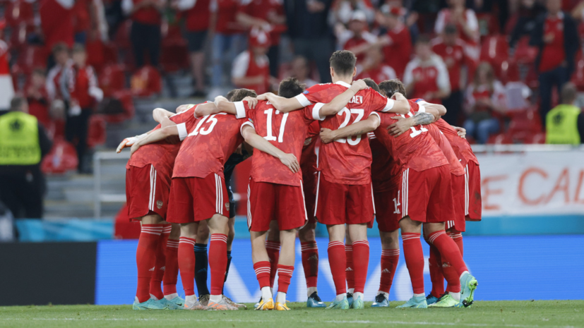 Стала известная максимальная посещаемость на матч Россия — Словакия