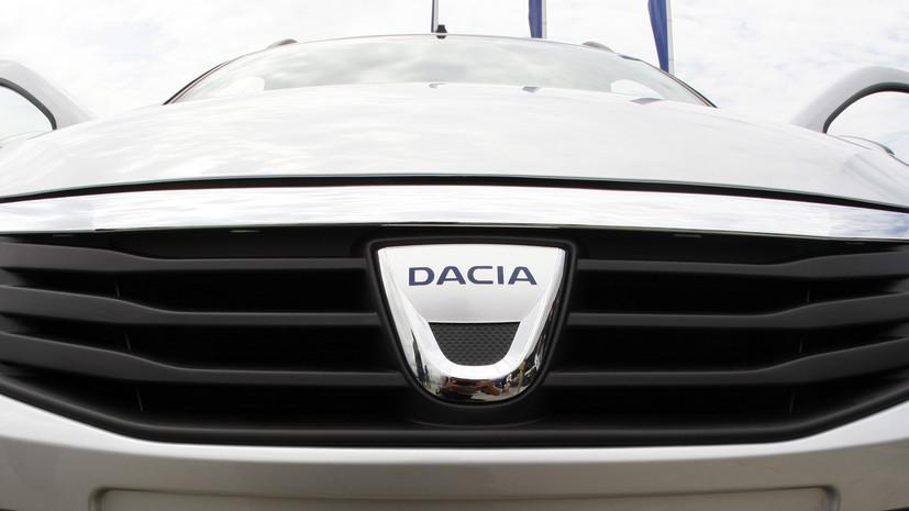 Автоэксперты назвали самые продаваемые машины в Европе в августе