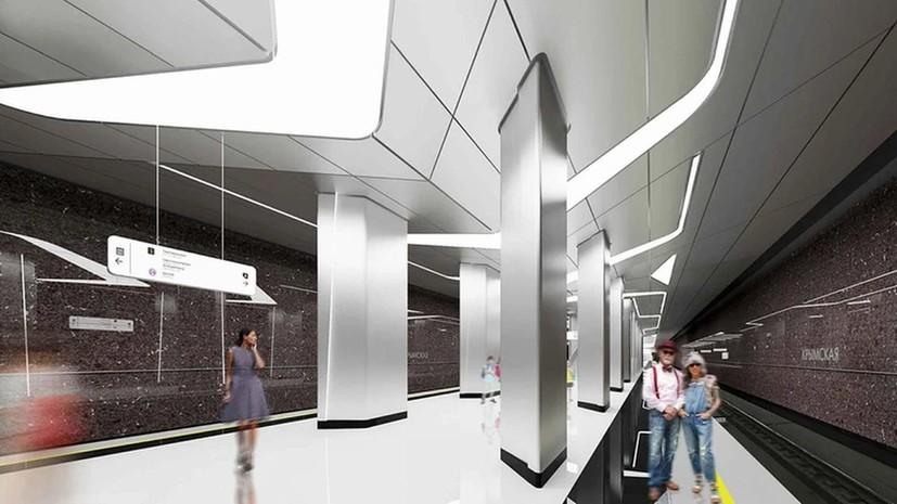 В Москве утвердили дизайн станции метро «Крымская»