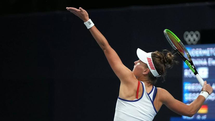 Кудерметова победила Калинскую и вышла во второй круг турнира WTA в Чикаго