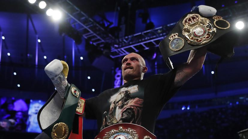 Американский боксёр считает, что Усик может победить Фьюри