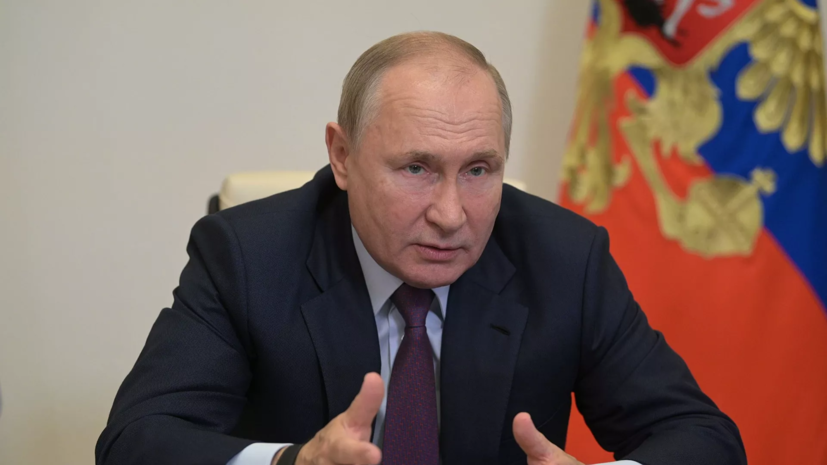 Путин высказался о ядерных технологиях