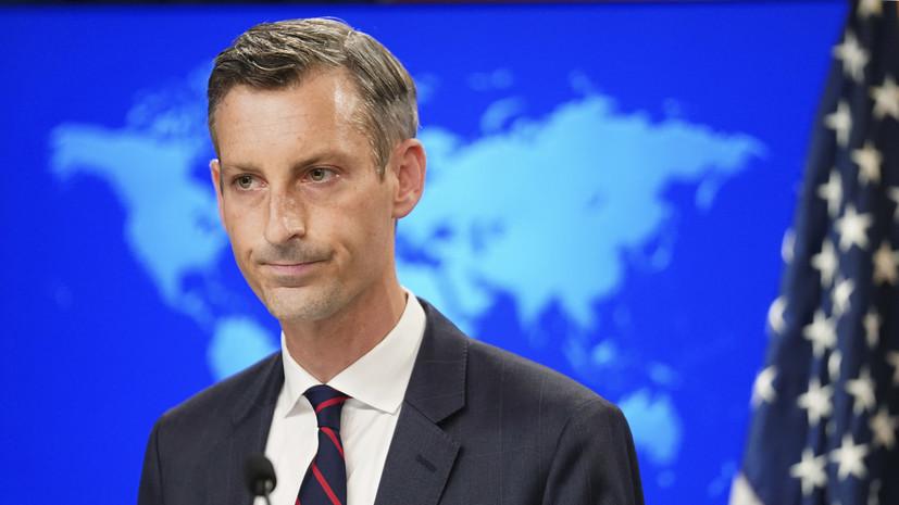Глава пресс-службы Госдепа США Прайс заболел коронавирусом