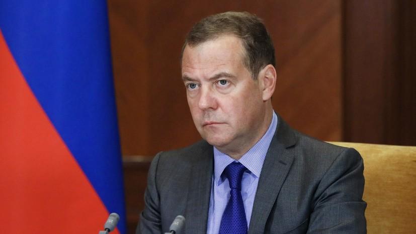 Медведев высказался на тему электронного голосования