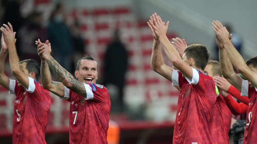 Стал известен итоговый состав сборной России на матчи отбора ЧМ-2022