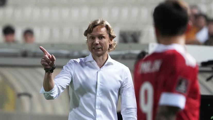 Карпин не исключил, что в итоговом составе сборной России могут произойти изменения