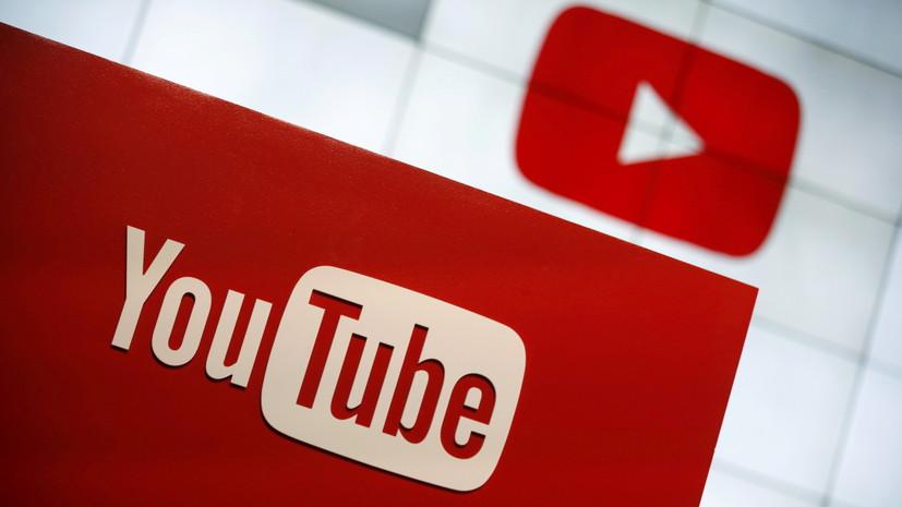 Медведев заявил о политике двойных стандартов YouTube