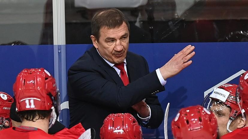 Брагин не стал комментировать возможные изменения в тренерском штабе сборной России