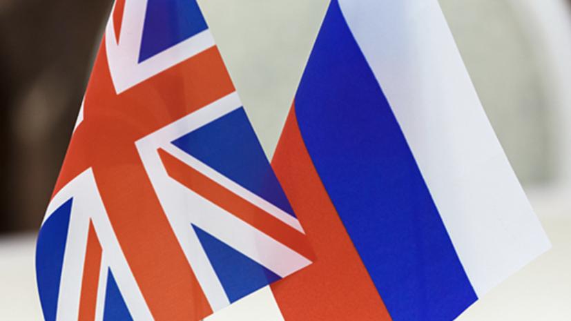 Российские инспекторы посетят военный объект ВС Великобритании