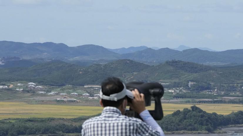 Kyodo: запущенный КНДР снаряд упал за пределами ИЭЗ Японии
