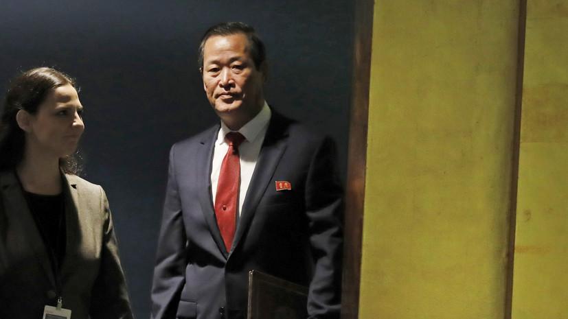 Постпред КНДР при ООН заявил, что страна не нарушит безопасность США и Южной Кореи
