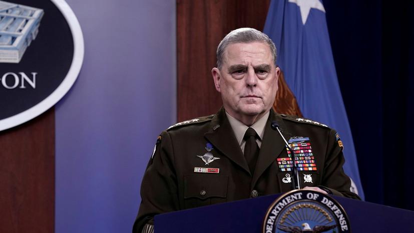 WSJ: США выразили желание использовать российские военные базы в Азии
