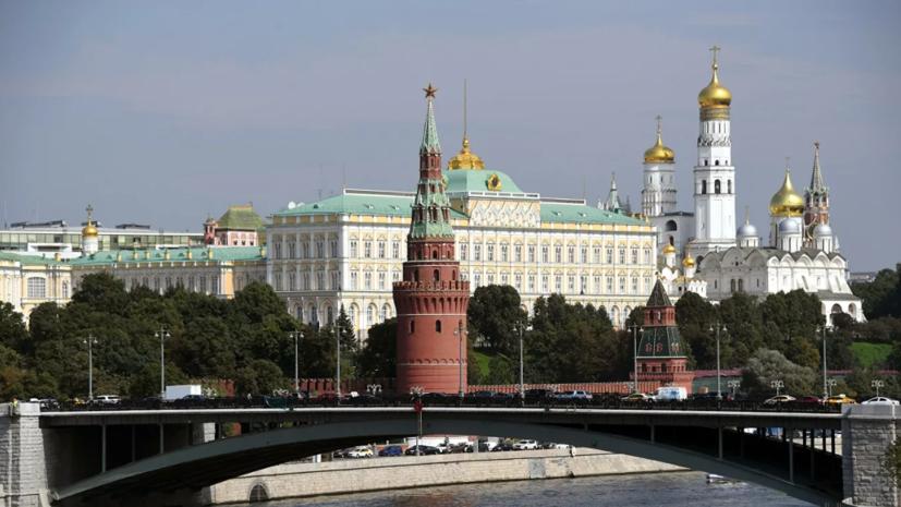 Москва заняла четвёртое место в рейтинге лучших городов мира