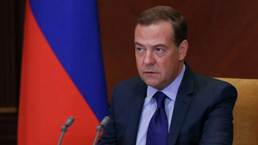 Медведев заявил о необходимости реагировать на нарушения со стороны IT-гигантов