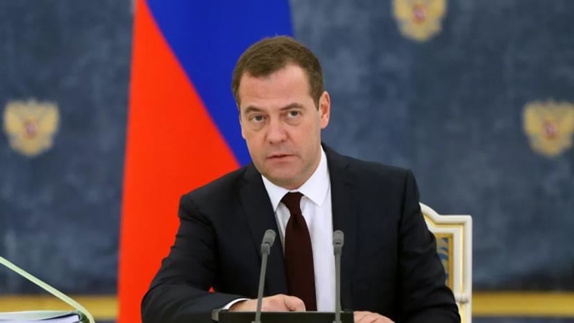 Медведев заявил, что трёхдневное голосование в период пандемии неизбежно