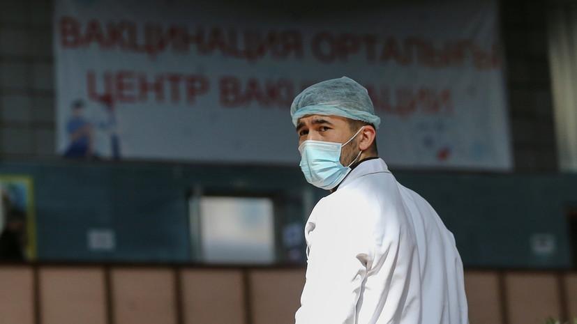 Глава Минздрава заявил об улучшении ситуации с COVID-19 в Казахстане
