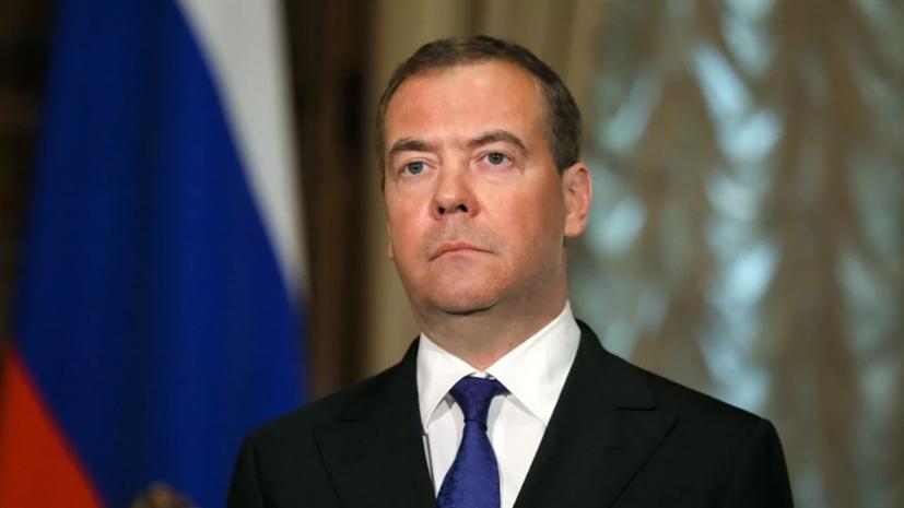 Медведев прокомментировал отказ ОБСЕ направлять наблюдателей на выборы в Россию
