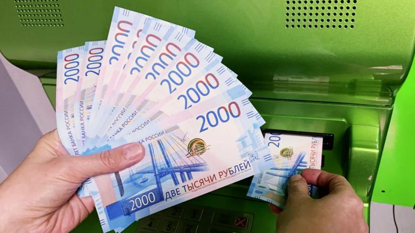 Опрос показал, какие профессии россияне считают самыми высокооплачиваемыми