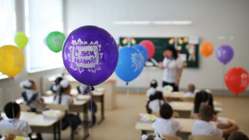 Академик РАО Безруких назвала сроки психологической адаптации первоклассника