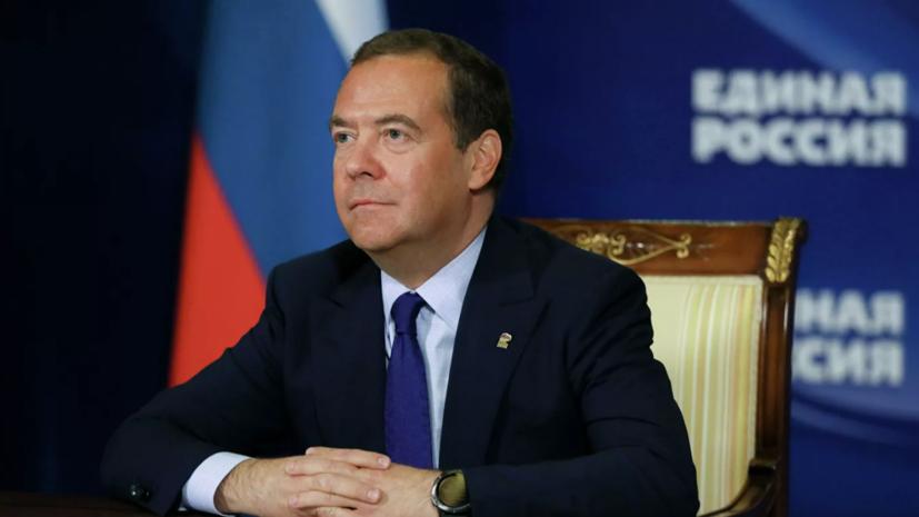 Медведев назвал главные задачи«Единой России»