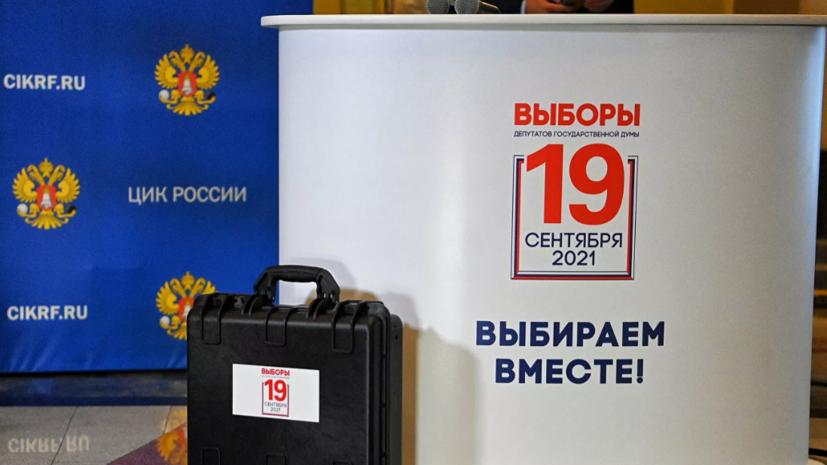 Политолог Шаповалов поддержал идею сделать нерабочими дни голосования на выборах