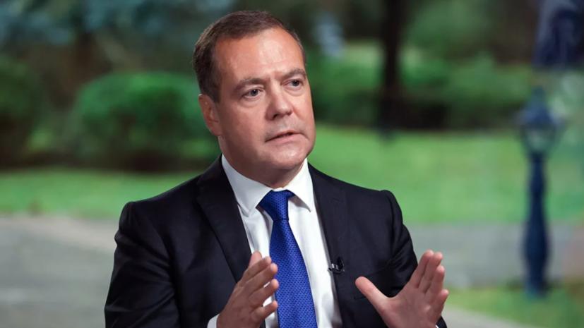 Медведев прокомментировал сокращение числа партий в России