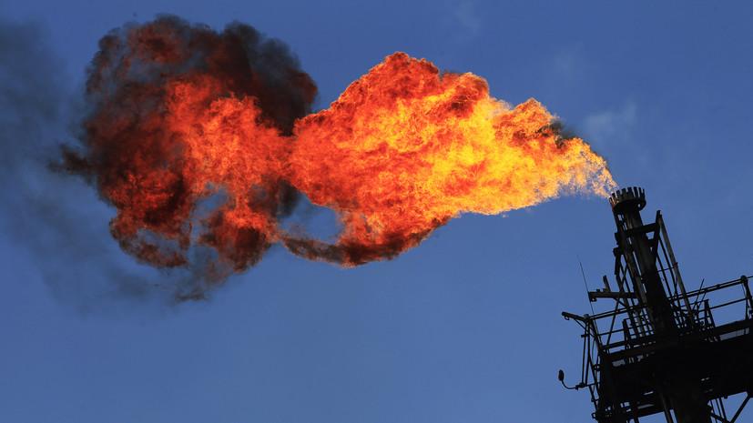 Аналитик Митрахович не исключил дальнейшего роста цены на газ в Европе