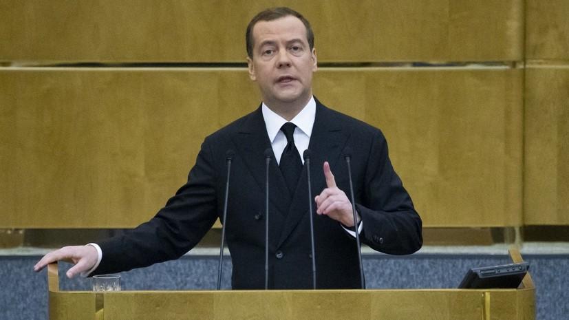 Медведев объяснил, почему он не претендует на пост спикера Госдумы