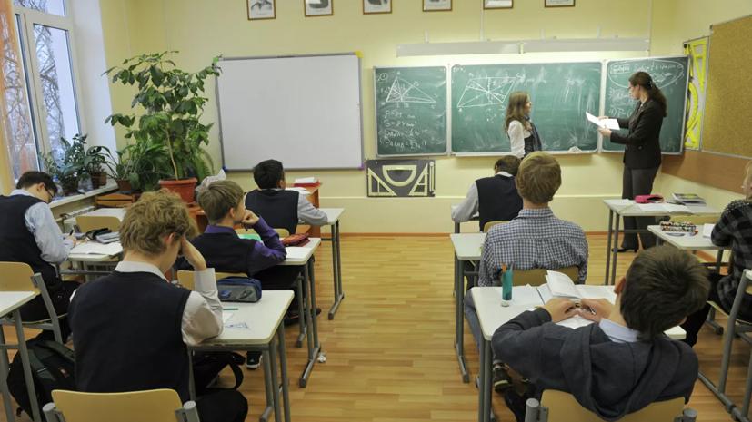 Рособрнадзор направил рекомендации по снижению числа контрольных в школах