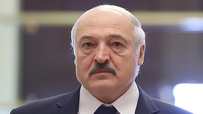 Лукашенко рассказал о новом проекте Конституции Белоруссии