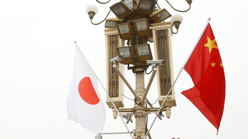 В Китае осудили новую стратегию кибербезопасности Японии