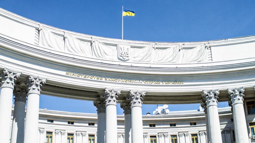 МИД Украины вызывает венгерского посла из-за ситуации с газовым контрактом