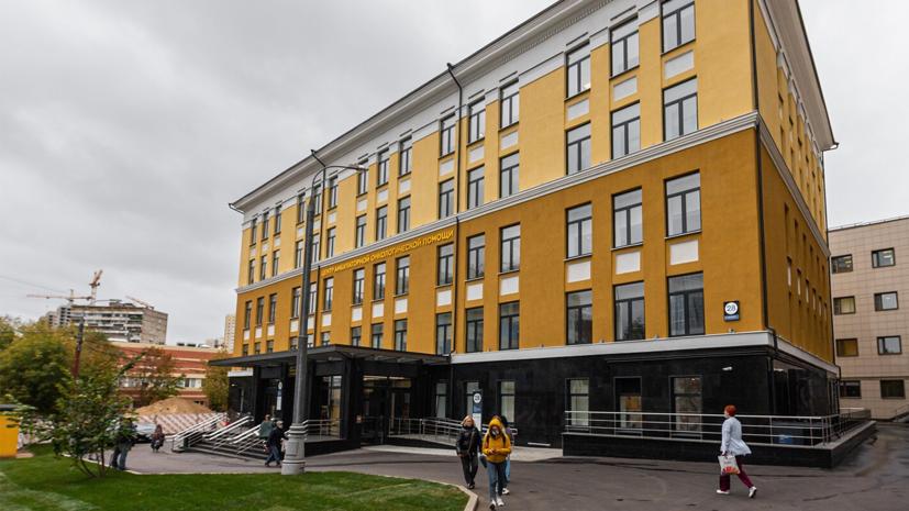 В московской Боткинской больнице открылся центр амбулаторной онкопомощи