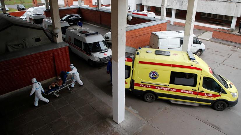 В России выявлено максимальное число смертей от коронавируса за сутки