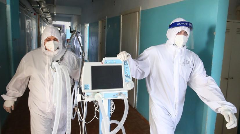 Скончались 852 пациента: в России установлен суточный антирекорд по числу летальных исходов от COVID-19