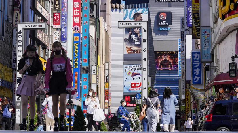 В Японии приняли решение отменить режим ЧС с октября